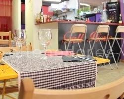 Fotografias del Restaurante El Tall Ibèric