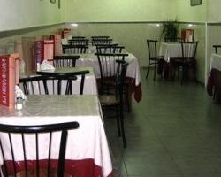 Fotografias del Restaurante La Herradura