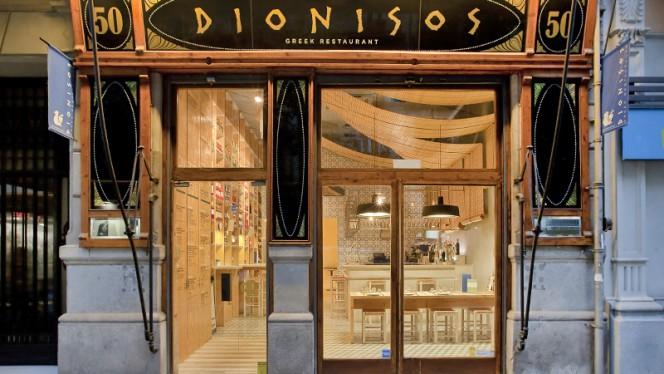 Dionisos Aribau  10 - Dionisos Aribau, Barcelona
