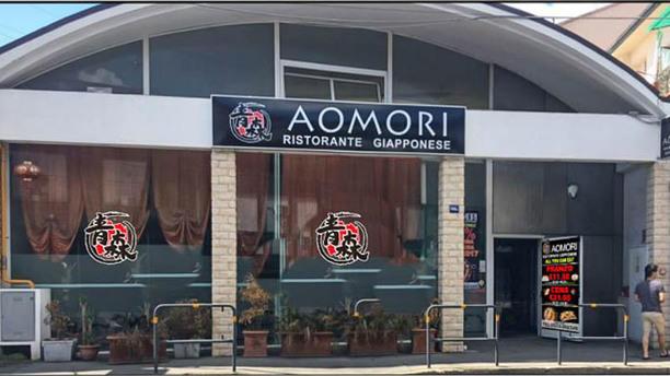 Aomori Entrada