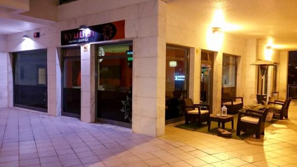 Kyuubi Sushi Lounge - Oeiras fachada