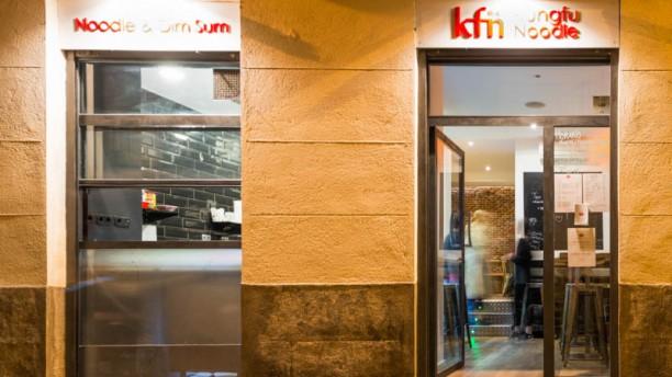 Kungfu Noodle & Dim Sum Vista entrada
