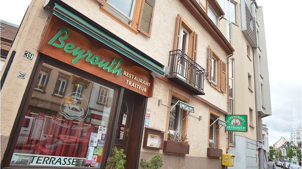 Le Beyrouth Bienvenue au restaurant Beyrouth