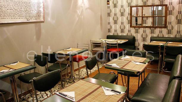 La Pasa Bar Sala del restaurante
