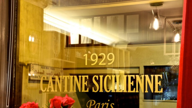 Cantine Sicilienne Vitrine