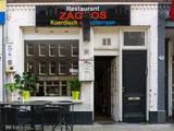 Koerdisch Restaurant Zagros
