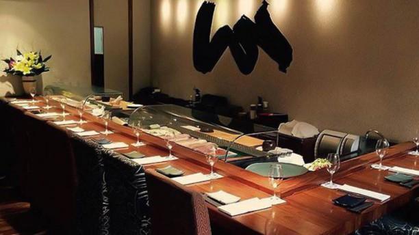 Aya Japanese Cuisine vista da sala