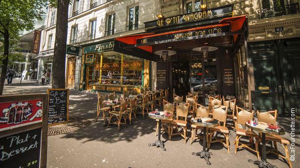 Restaurant le p 39 tit wagram paris arc de triomphe - Restaurant le congres paris porte maillot ...