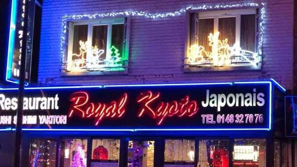 Le Royal Kyoto Extérieur