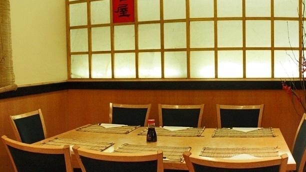 Nagoya Trafalgar Vista Mesa