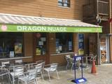 Dragon Nuage Les Bosquets