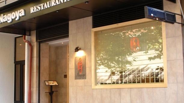 Nagoya Clara Del Rey Vista fachada