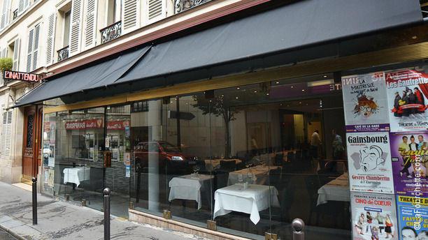 L'Inattendu Bienvenue au restaurant L'Inattendu