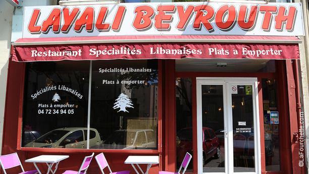 Layali Beyrouth Bienvenue au restaurant Layali Beyrouth