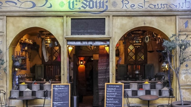 Le Souk Paris entrée