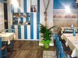 Primo Restaurant