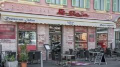 Le Raja - Restaurant - Nice