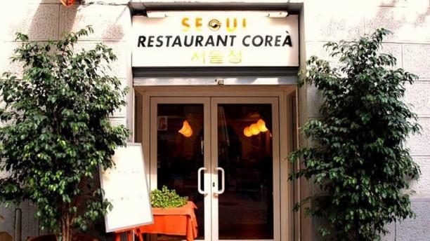 Seoul La entrada