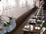 Restaurant & Lounge Orbit