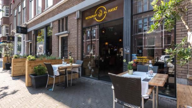 Restaurant Al Hayat Ingang