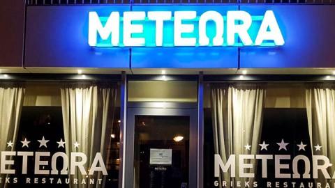 Grieks Restaurant Meteora, Oostzaan