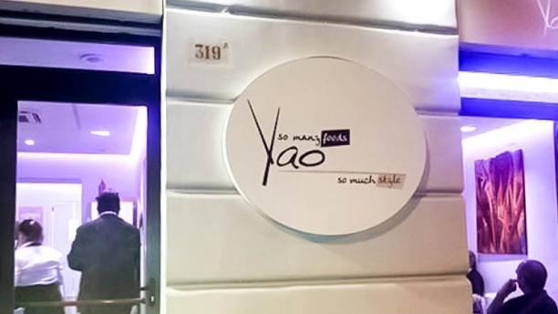 Yao Restaurant entrata