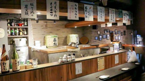 SHINTAKU Vista del interior