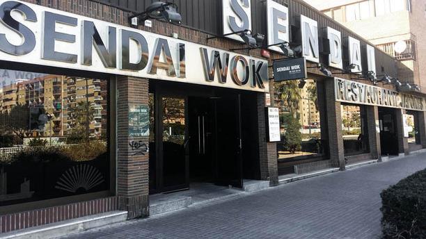 Sendai Wok La entrada