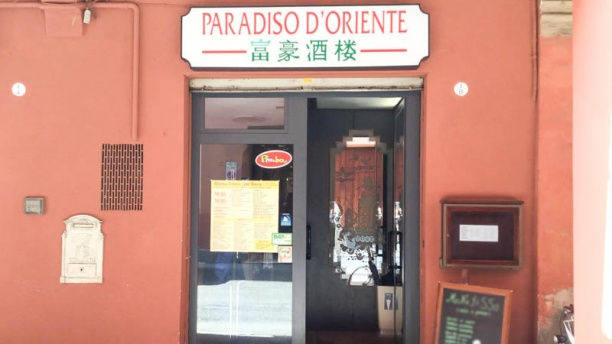 Paradiso d'Oriente entrata