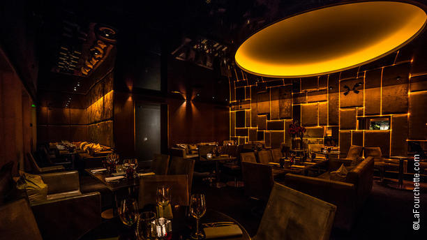 restaurant pershing hall paris 75008 champs elys es. Black Bedroom Furniture Sets. Home Design Ideas