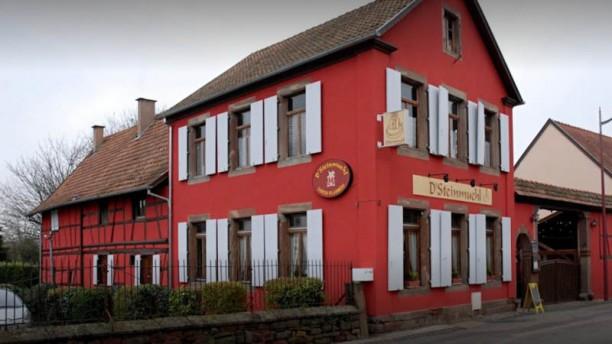 Restaurant D'Steinmuehl Entrée