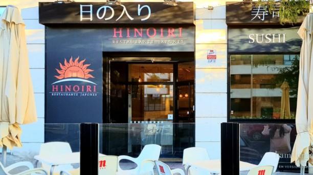 Hinoiri Entrada