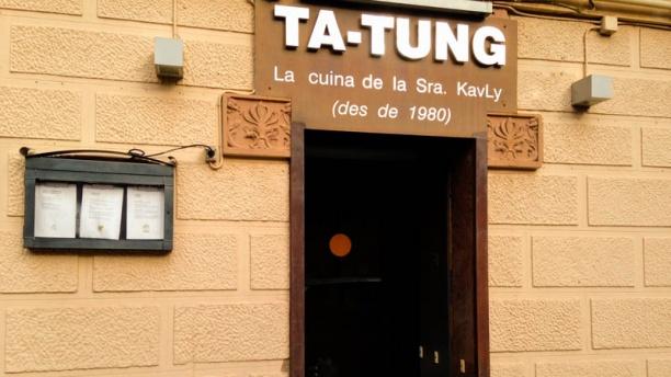 Ta-Tung Camboyano Entrée