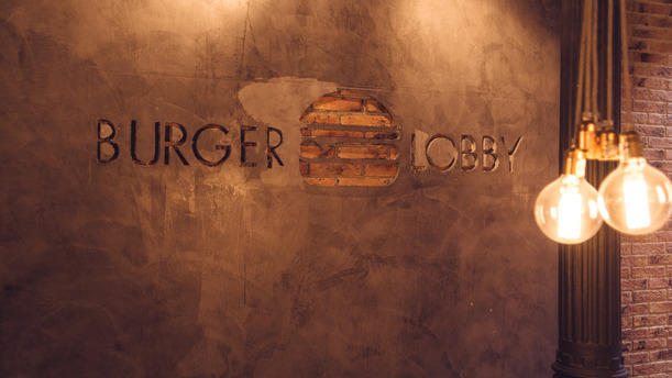 The Burger Lobby - Barquillo Sala