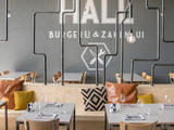 De Hall BurgerEi & Zakenlui
