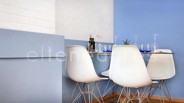 Restaurant sa nansa barcelona barcelona avis menu et prix for Escoles de disseny d interiors a barcelona