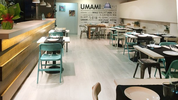 Umami Restaurant Umami Restaurant  1
