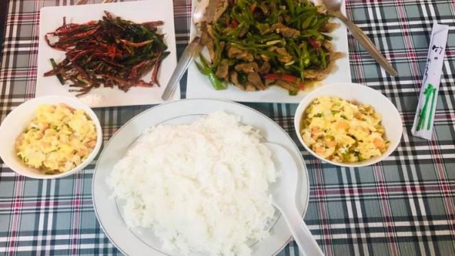 Bhutan Restaurant - Sushi Bar ristorante asiatico a Setúbal in Portogallo