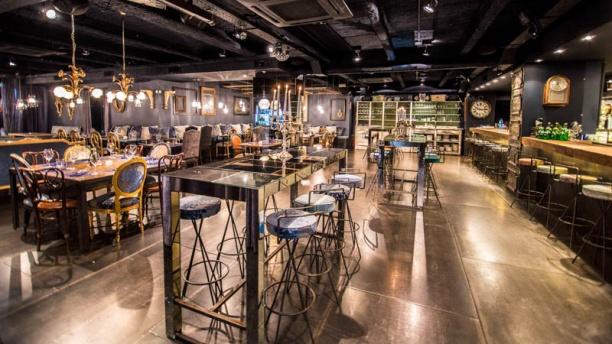 Ura Restaurant & Lounge Vista sala