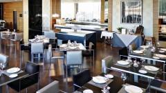 El Gueridón - Hotel Ciudad de Móstoles