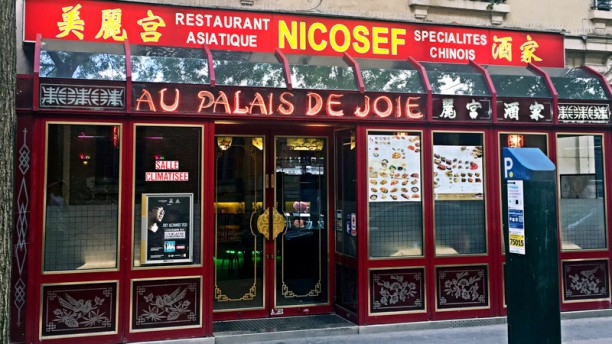 Au Palais de Joie Nicosef Entrée