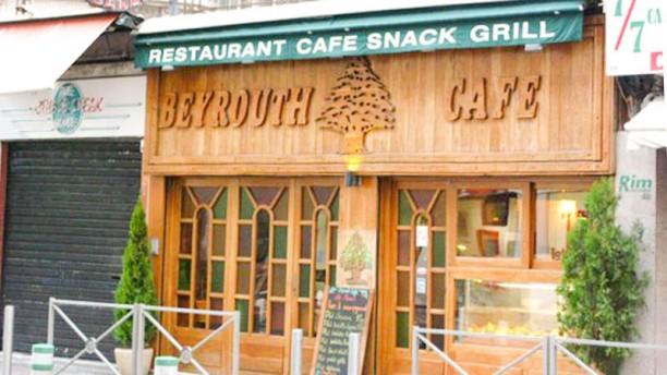 Beyrouth Café devanture
