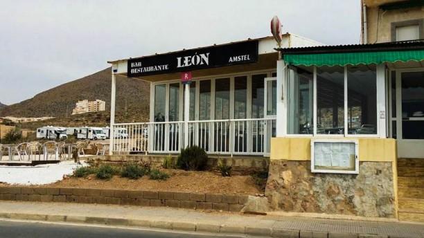 León Restaurante Vista entrada