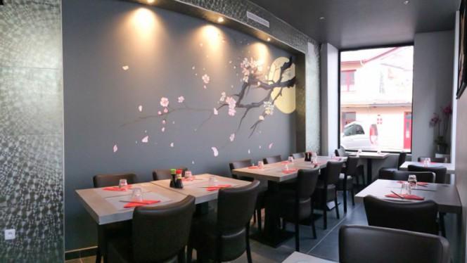 Ahika - Restaurant - Lyon