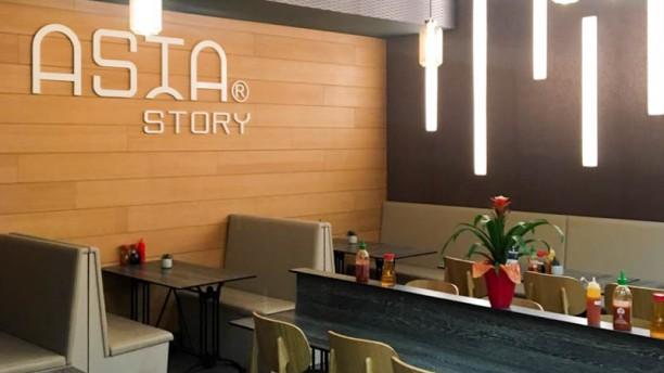 Asia Story - Bibliothèque Salon du restaurant
