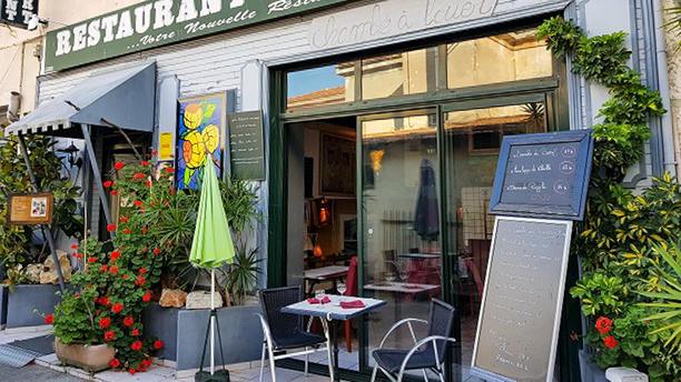 L'Appart de Franck Restaurant