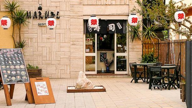 Marube Sushi La entrata