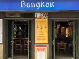Bangkok Thai Sushi