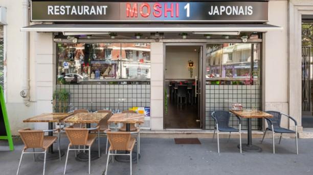 Moshi1 Entrée