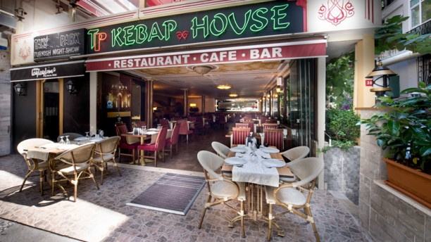 Kebap House Entrance